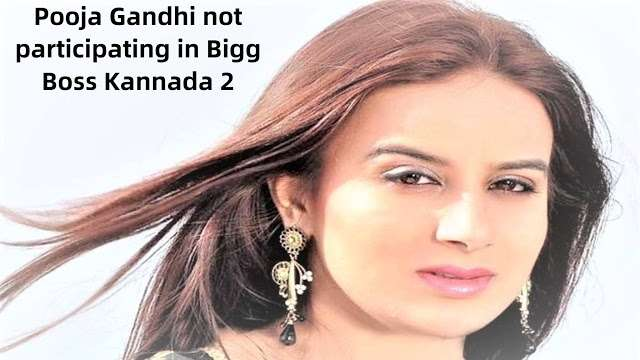 Pooja Gandhi not participating inBigg Boss Kannada 2