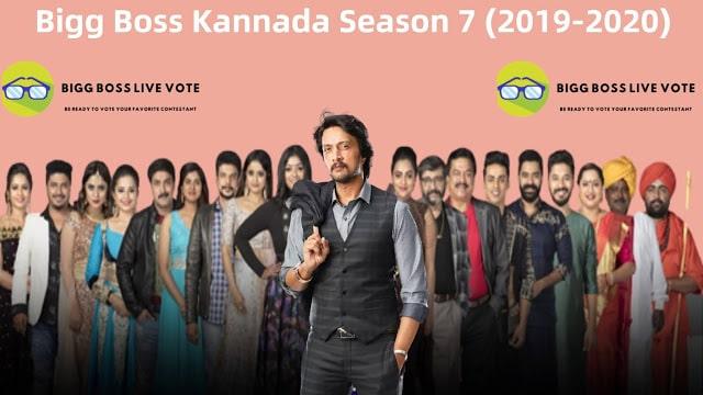 Voot Bigg Boss Kannada Season 7