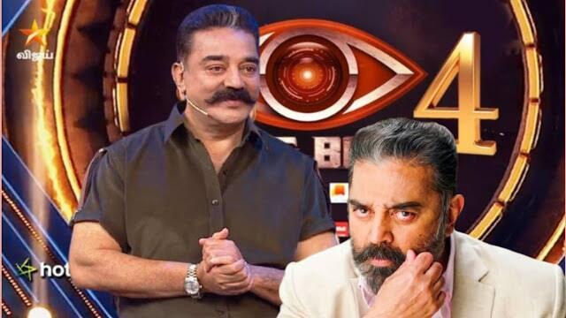 Bigg Boss Tamil Vote (Live Voting And Result) Season 4